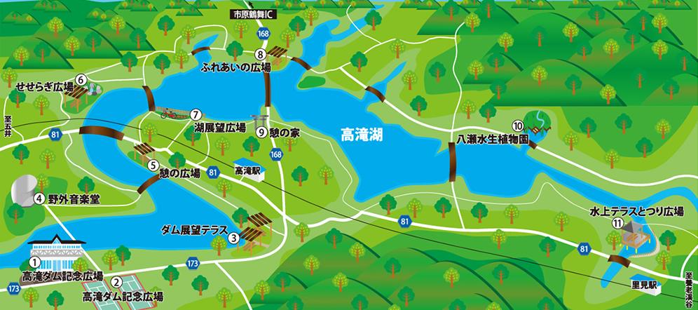 高滝記念ダム